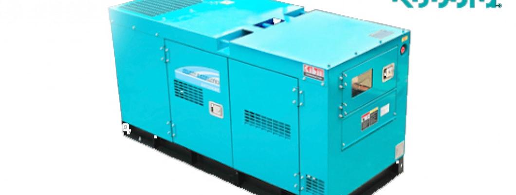 kW và kVA khác nhau như thế nào 2